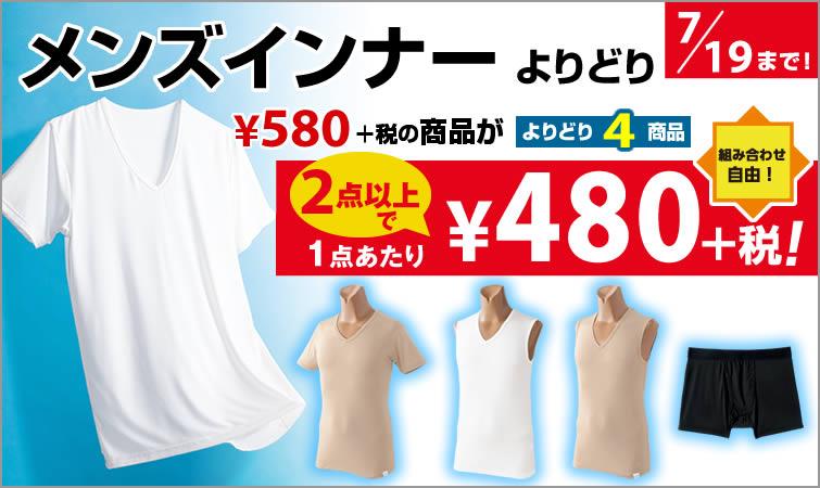52ba0629732b27 メンズインナーよりどり - 【ヒラキ】激安靴の通販 ヒラキ公式サイト-HIRAKI Shopping-