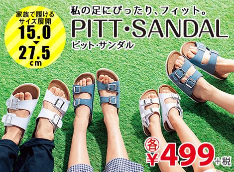 a2178b2971475 靴の通販 ヒラキ公式サイト - 定番シューズが驚きの激安価格