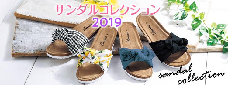 27db646a2d937f サンダル - レディースシューズ │ 【ヒラキ】激安靴の通販 ヒラキ公式 ...