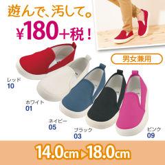 0e374f28a486e スニーカー - キッズ&ジュニアシューズ │  ヒラキ 激安靴の通販 ...