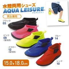 b710ff7dff973 キッズ&ジュニアシューズ -  ヒラキ 激安靴の通販 ヒラキ公式サイト ...