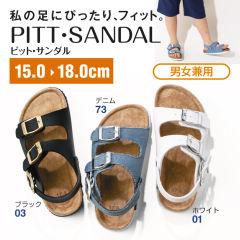 569b55a06f0eb キッズ&ジュニアシューズ - 【ヒラキ】激安靴の通販 ヒラキ公式サイト ...