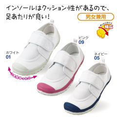 8c664be33894ce 検索結果 | 【ヒラキ】激安靴の通販 ヒラキ公式サイト-HIRAKI Shopping-