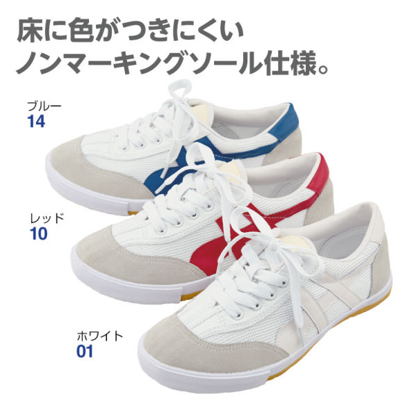 2d8416fc8221f スクールシューズ - キッズ&ジュニアシューズ │ 【ヒラキ】激安靴の ...