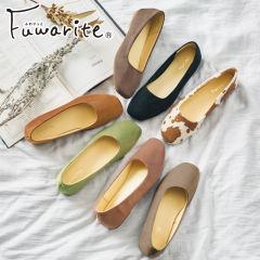 Fuwaritte