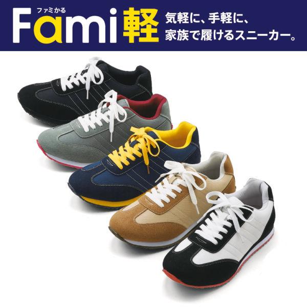 カタログ ヒラキ 靴のヒラキのカタログを取り寄せる3つの方法!請求電話番号、設置場所
