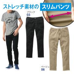a2aa7d1da040b2 メンズウエア - 【ヒラキ】激安靴の通販 ヒラキ公式サイト-HIRAKI Shopping-