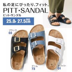 1c6aede4555cc2 メンズシューズ - 【ヒラキ】激安靴の通販 ヒラキ公式サイト-HIRAKI ...