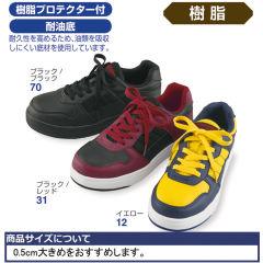 9024bfd4e1040 ワークシューズ - メンズシューズ │ 【ヒラキ】激安靴の通販 ヒラキ公式 ...