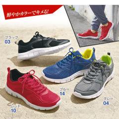 8c6a08c47abec メンズシューズ - 【ヒラキ】激安靴の通販 ヒラキ公式サイト-HIRAKI ...