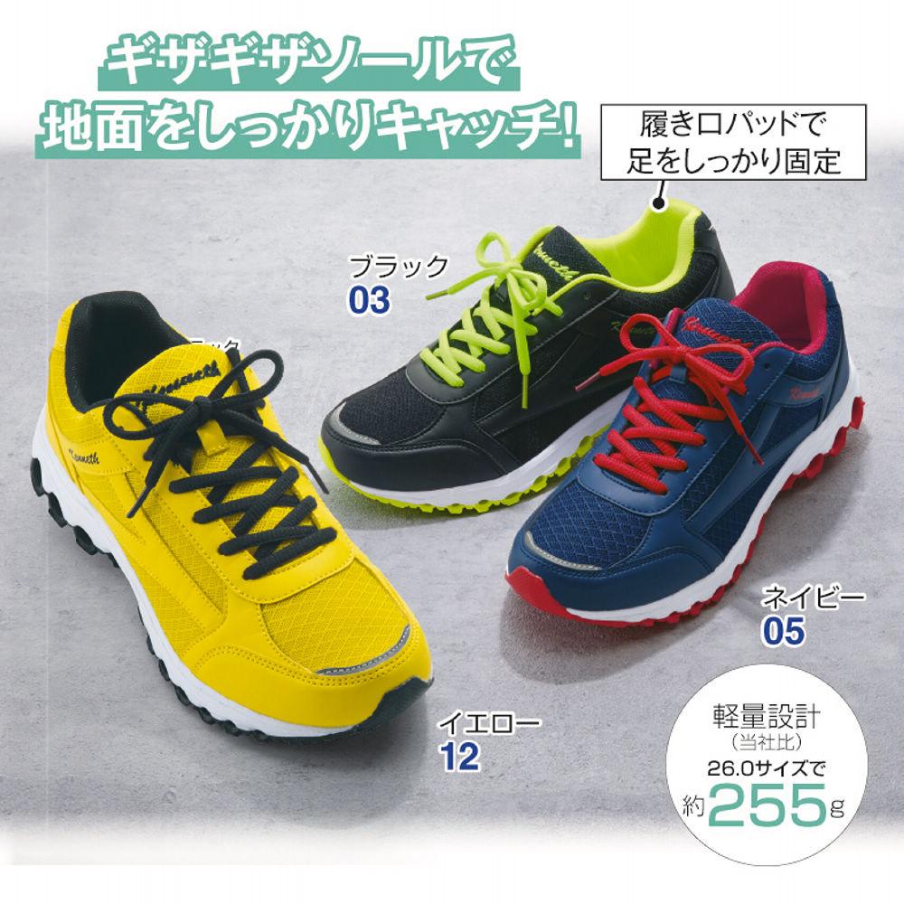靴 ギザギザ