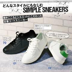 e9174f63280c6 メンズシューズ - 【ヒラキ】激安靴の通販 ヒラキ公式サイト-HIRAKI ...