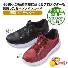 3fd9aa1197e52b ワークシューズ - メンズシューズ │ 【ヒラキ】激安靴の通販 ヒラキ公式 ...