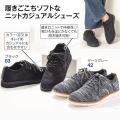 959ad0b4e1afb カジュアルシューズ - メンズシューズ │ 【ヒラキ】激安靴の通販 ヒラキ ...