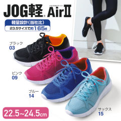 f7e92caccd05b レディースシューズ - 【ヒラキ】激安靴の通販 ヒラキ公式サイト-HIRAKI ...