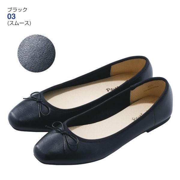 の ヒラキ 靴 最安194円!靴のヒラキ。30足以上購入したママが語る「耐久性」