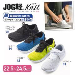 28e3b2e722bcd8 スニーカー - レディースシューズ │ 【ヒラキ】激安靴の通販 ヒラキ公式 ...
