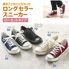 661e68a4f8e39 検索結果 | 【ヒラキ】激安靴の通販 ヒラキ公式サイト-HIRAKI Shopping-