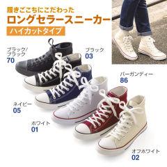 78c1bb27aac06 検索結果   【ヒラキ】激安靴の通販 ヒラキ公式サイト-HIRAKI Shopping-