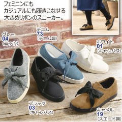 46ae27bca1f26 スニーカー - レディースシューズ │ 【ヒラキ】激安靴の通販 ヒラキ公式 ...