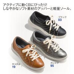 b84aaaa5127dc ミセスカジュアル - レディースシューズ │ 【ヒラキ】激安靴の通販 ...