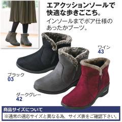 d290ab56d7d81d ブーツ - レディースシューズ │ 【ヒラキ】激安靴の通販 ヒラキ公式 ...