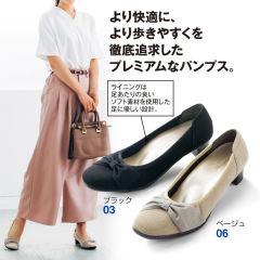 20f8788af74dd レディースシューズ - 【ヒラキ】激安靴の通販 ヒラキ公式サイト-HIRAKI ...