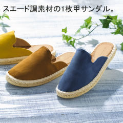 862468ea83693 カジュアル - レディースシューズ │ 【ヒラキ】激安靴の通販 ヒラキ公式 ...