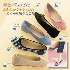 00222fa158467 カジュアル - レディースシューズ │ 【ヒラキ】激安靴の通販 ヒラキ公式 ...
