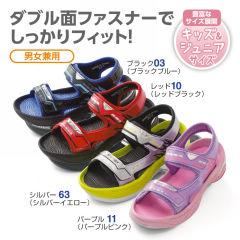 a67d832accc5a キッズ&ジュニアシューズ -  ヒラキ 激安靴の通販 ヒラキ公式サイト ...