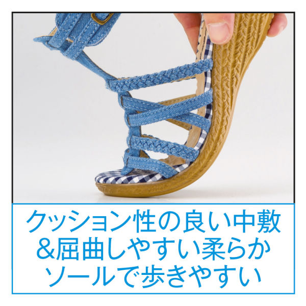 ba687506da2c40 ガールズストーム付甲ストラップサンダル | 【ヒラキ】激安靴の通販 ...