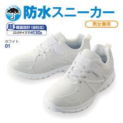 白靴・ホワイトシューズ(運動靴) | 【ヒラキ】激安靴の通販 ヒラキ ...