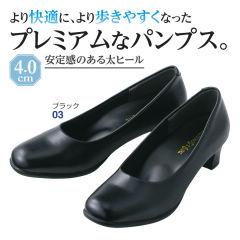 7f73173ebe6fc7 パンプス - レディースシューズ │ 【ヒラキ】激安靴の通販 ヒラキ公式 ...