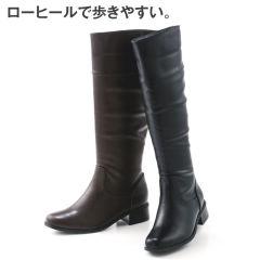 ロング丈ブーツ