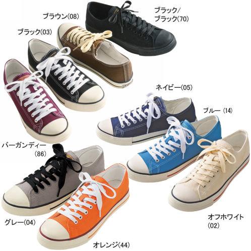 ... 靴の通販 ヒラキ公式サイト